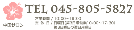045-805-5827